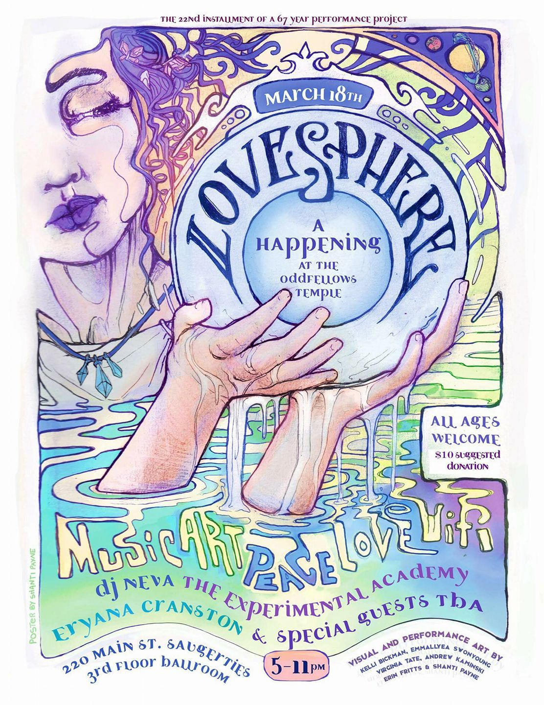 Lovesphere 22 at Odd Fellows' Temple in Saugerties March 18